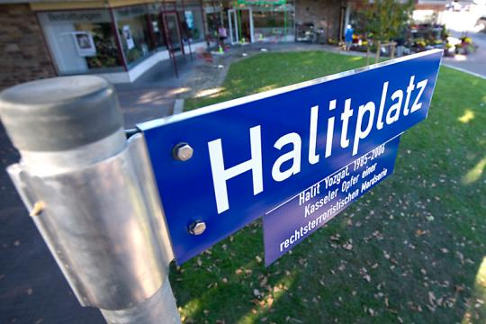 Platz-in-Kassel-nach-NSU-Opfer-Halit-Yozgat-benannt